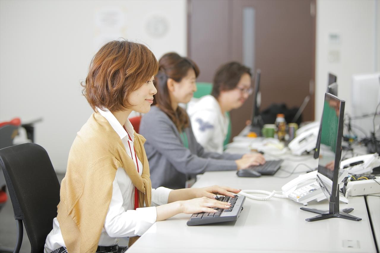 システム開発|株式会社ザイナス/大分・東京 TECHNOLOGY