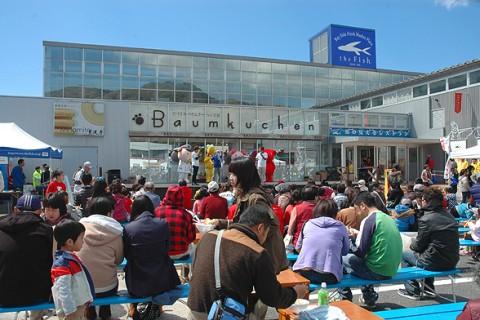 富洋観光開発株式会社 特集ページ
