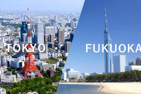 地方の中小企業で働くと暮らしはどう変わる?福岡移住者の暮らしのビフォー/アフターでいろいろ比較してみた。