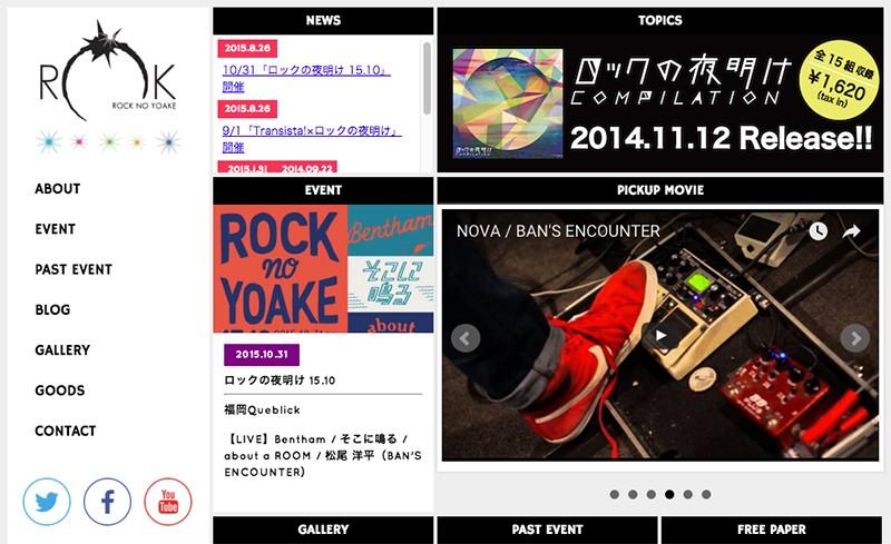 rocknoyoake